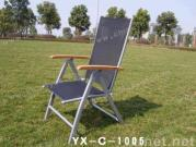 Folding chair, sling chair, lounge chair