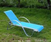 Chaise Longue, Sling Recliner, Lounge Chairs