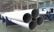 Stainless steel product Materials seamless tube pipe and pipe fitting