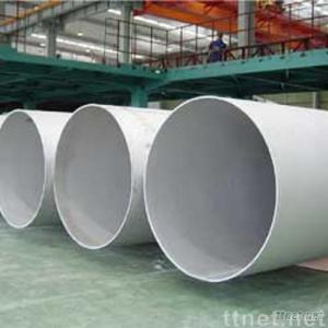 Stainless Steel Seamless Pipes / Tubes (ld001)