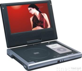 Portable DVD & VCD Players