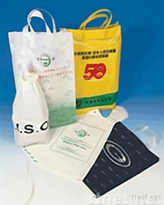 Biodegradable hand bags