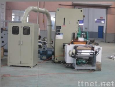 Machinery For Aluminum Container & Tray