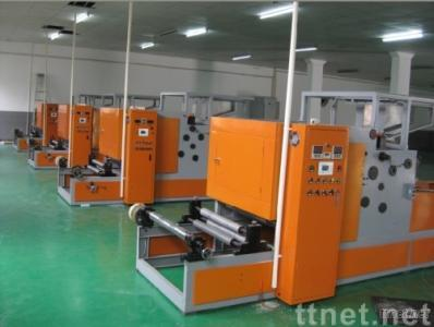 Household Foil Roll Packaging Machine