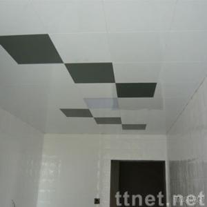 Aluminum Ceiling Metal Ceiling Square Clip-in Ceiling