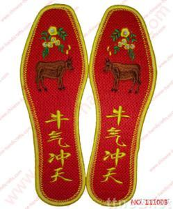 Sell embroidery insole