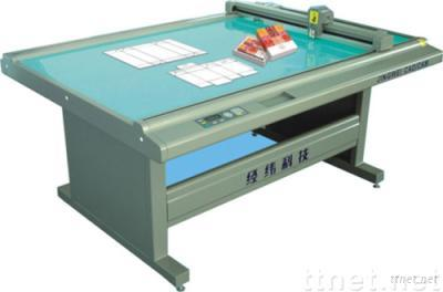 Cutting Plotter (with creasing function)_LS(B) Series