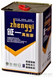 A99-2 Environment protection water washing soldering flux