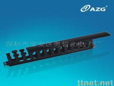 cable management AZG-LX010D
