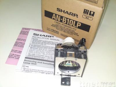 Sharp Projector Lamp