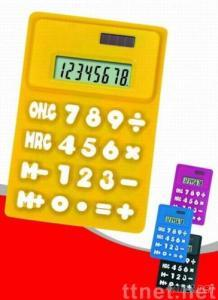 calculators,pocket calculators