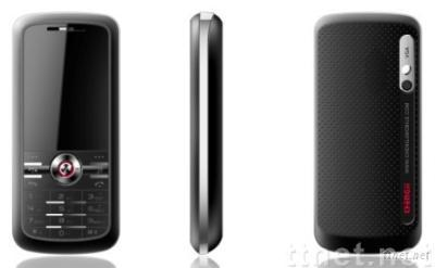quad-band mobile phone with flashlight