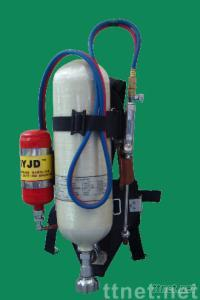 Backpack Oxy-gasoline Cutting System------Ideal Emergent Resuce & Search Outfit