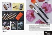 gift cosmetic brush sets