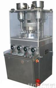 ZPW23 Rotary Tablet Press Machine