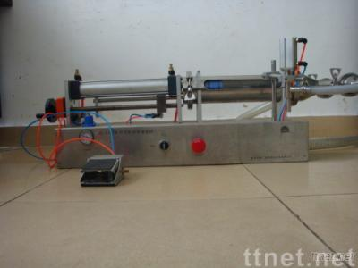 Semi-automatic ointment and liquid filling machine