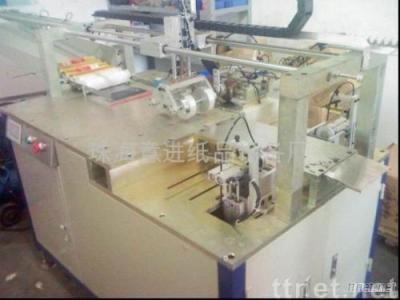 Chinese First Cash register paper rolls packing machine