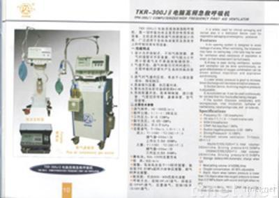 High-frequency First-aid Ventilator
