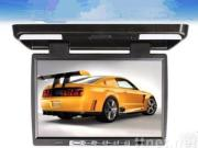 15.4 Inch TFT LCD Flipdown monitor