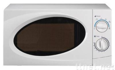 Microwave Oven-white color