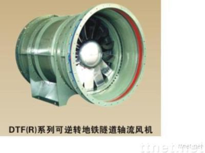 Axial fan for metro and tunnel