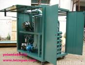 Weather-Proof  Transformer Oil Purifier/Oil Purification Machine