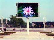 Outdoor Full-color Screen