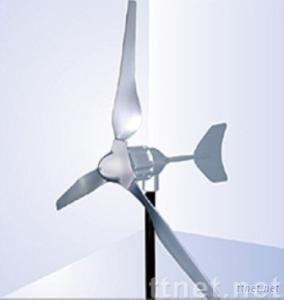 350W New-type Horizontal Wind Power Generator