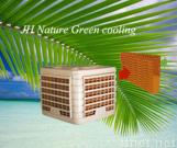 Inverter Evaporative Air Cooler