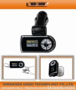 bluetooth car mp3 with fm transmitter