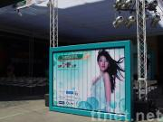small size trivision billboard