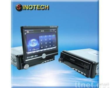 Car DVD Player with Bluetooth