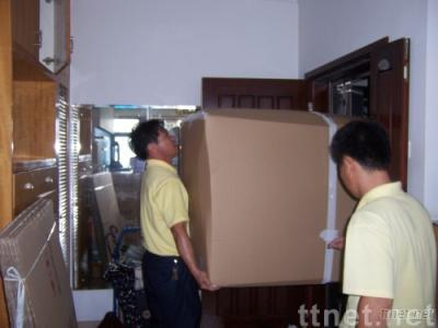 Trade Removal Services