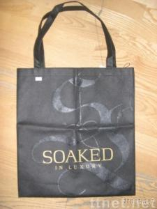Packaging Bags/Non-woven Bags