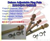Deluxe Adjustable Flag Pole