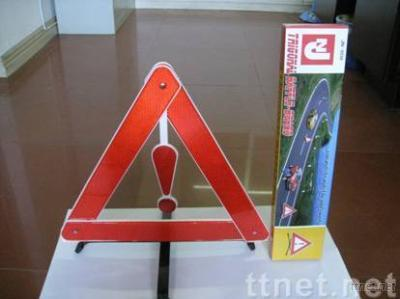 Triangle Warning Board (MC-800)