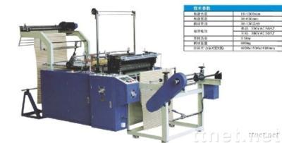 Dotted And Rolled Sealing &Cutting Pack Making Machine