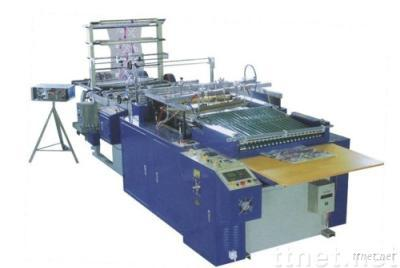 Full Automatic Shaped Package Making Machine