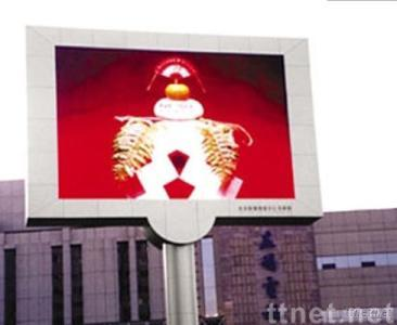 P20 Outdoor Full-color Advertisment LED Display