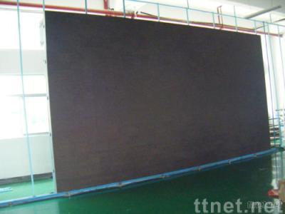 P16 Outdoor Full-color LED Display