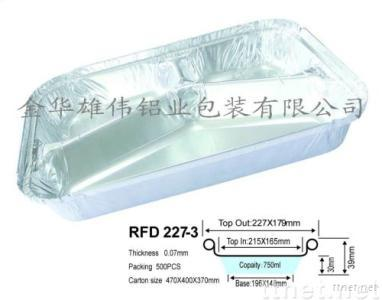 Sell Aluminum Foil Container