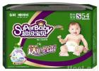 Baby paper diapers