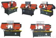 G4028/65 G4035 Horizontal Metal Brand Sawing Machine
