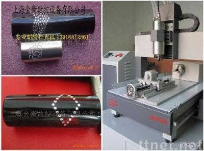 professional milling and drawing CNC  JH4540