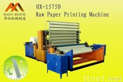 Jumbo Roll Paper Printing Machine
