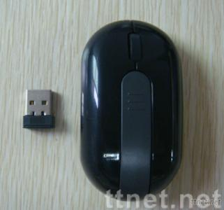 Wireless mouse HY8