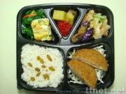 Invent patent meal box No.4 (Box : PP / Lid : OPS)