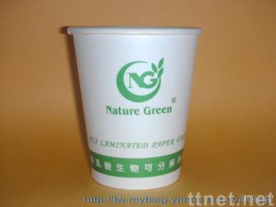 PLA coating paper cup 8 oz