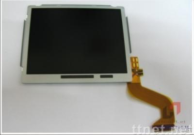 TFT TOP/UPPER LCD Screen for NDSi