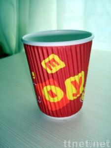 paper cup/ripple cup/paper coffee cup